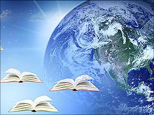 De aarde en bijbels