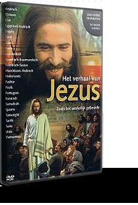 jezus film