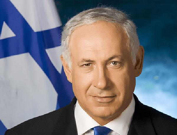 Israel prime minister