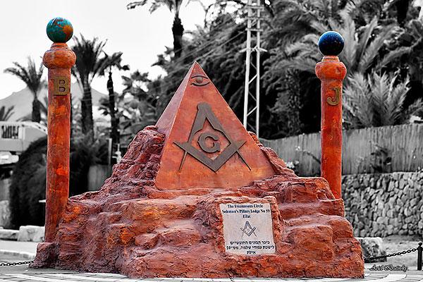 monument Israel