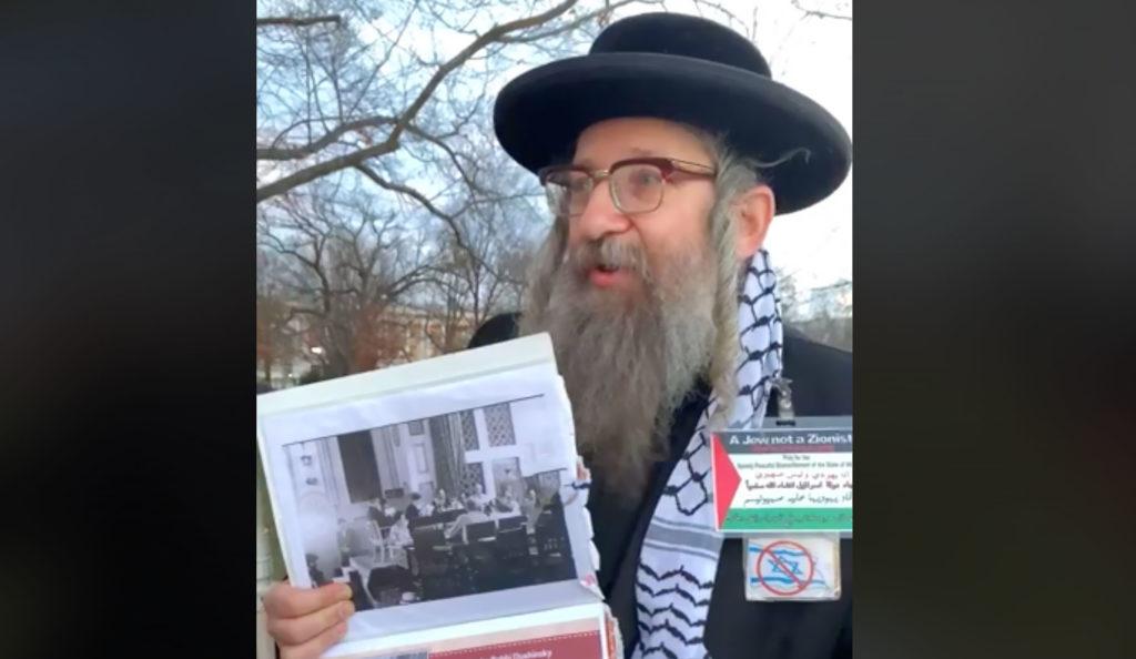 joodse rabbi israel